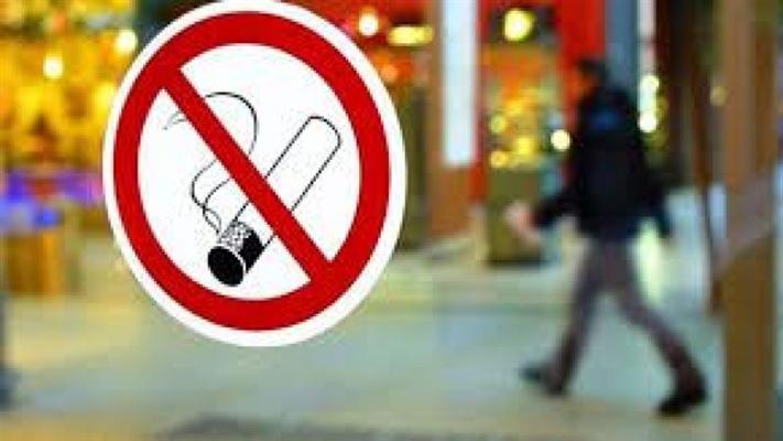 Yozgat'da artık sigara içmek ve maske takmamak yasaklandı