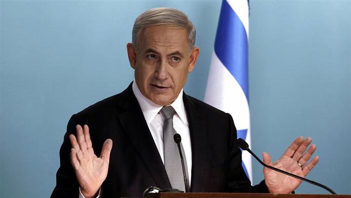 İsrail, mart2020'de erken seçime gidecek